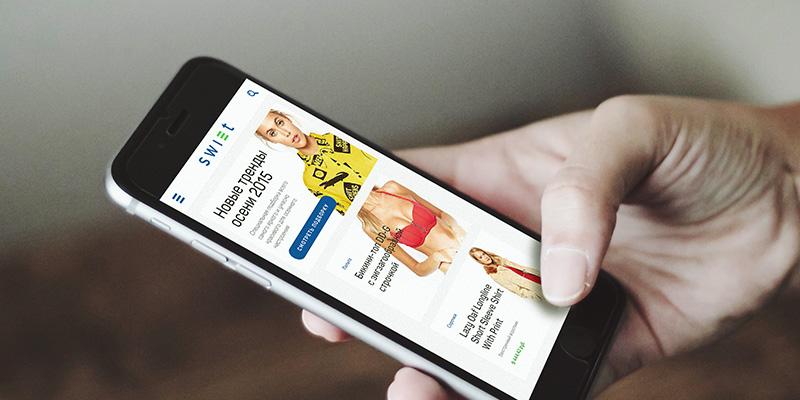 Адаптивный сайт — способ не терять клиентов