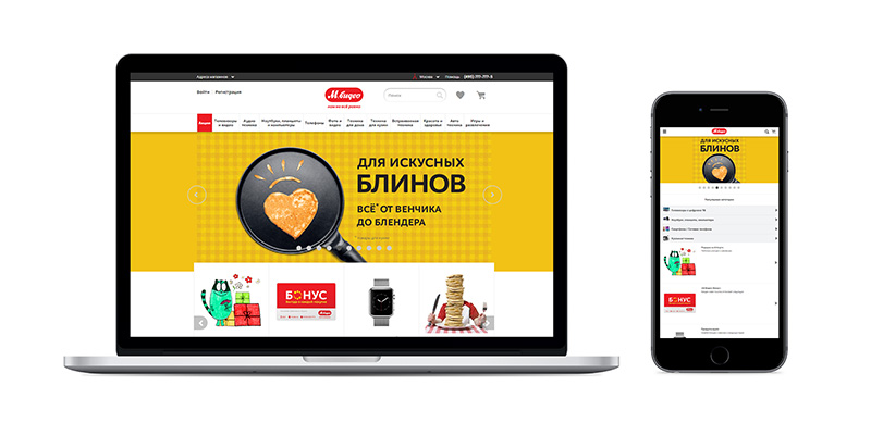 Интернет-магазин М.Видео.