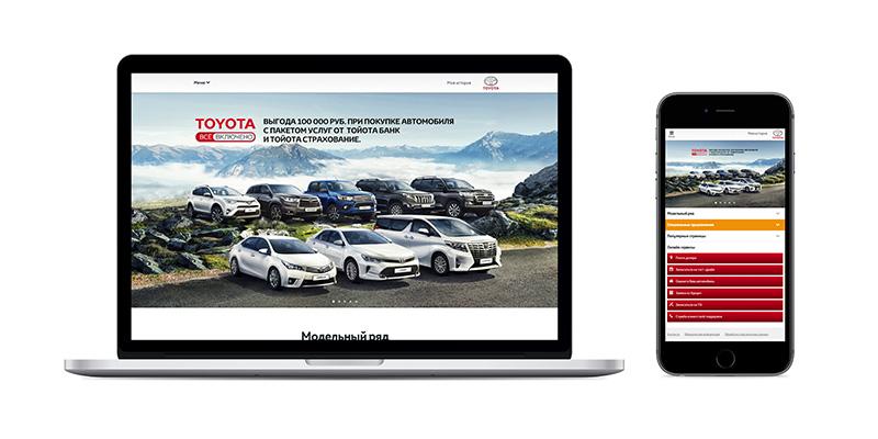 Автомобильный производитель Toyota.