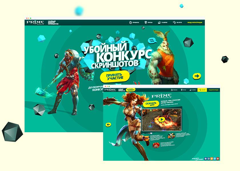 работа с игровыми сайтами